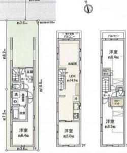 飯塚3丁目新築4845